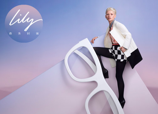 Лили Магазин Женской Одежды Доставка